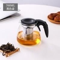 youdin 优顶 玻璃茶壶 700ml