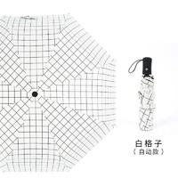 JSISHIYI 金世伊 全自动三折晴雨伞 100*60cm