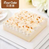 限上海、京东PLUS会员:Best Cake 贝思客 极地粉粉莓蛋糕 450g