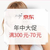 促销活动:京东 6IXTY8IGHT旗舰店 年中大促