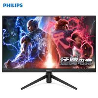 PHILIPS 飞利浦 242M8  23.8英寸IPS显示器(1080P、144Hz、125%sRGB)
