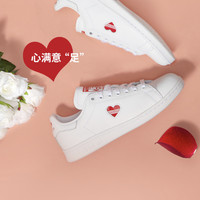 6日0点:adidas 阿迪达斯 STAN SMITH G27893 男女经典款小白鞋