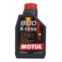 MOTUL 摩特 8100 X-CESS 5W-40 A3/B4 全合成机油 1L *10件