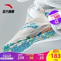安踏篮球鞋男官网旗舰2020夏季kt4要疯低帮霸道实战球鞋篮球鞋子5 *3件