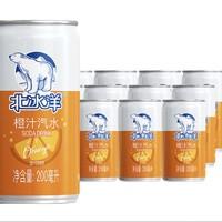 北冰洋 橙味汽水饮料果汁 200ml*12