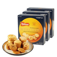 丹麦蓝罐 曲奇饼干 原味125g*3盒 *6件 +凑单品