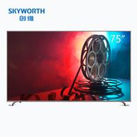 SKYWORTH 创维 75A7 75英寸 4K 液晶电视