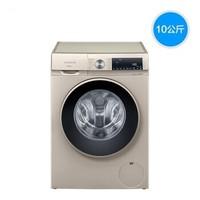 SIEMENS 西门子 WG54A2X30W 变频 滚筒洗衣机 10KG