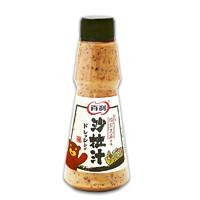 百利 沙拉酱汁 焙煎芝麻口味 130ml  *3件