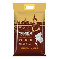 太粮 泰粮香米 泰国香米 5kg *3件