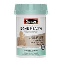 8日0点、88VIP:Swisse 瑞思 儿童维生素D骨骼成长咀嚼片 50片*3瓶 *2件