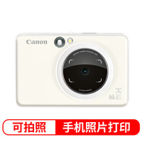 Canon 佳能 ZV-123 手机照片打印机 拍照版