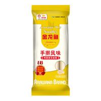 限地区、京东PLUS会员:金龙鱼 手擀风味 鸡蛋麦芯挂面 900g *20件