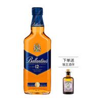 Ballantine\'s 百龄坛 12年威士忌 500ml *2件