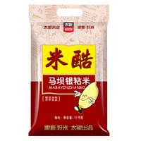 太粮 米酷马坝银粘米 10kg *2件