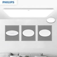 限北京:PHILIPS 飞利浦  智睿 智能客厅灯具套餐 三室一厅 +凑单品