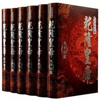 《二月河文集》(精装典藏版 全13卷)