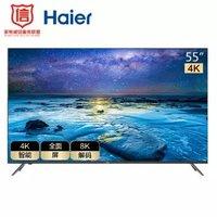 8日0点:Haier 海尔 LU55J71 4K 液晶电视 55英寸