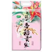 京东PLUS会员:十月稻田 香稻贡米 5kg *2件