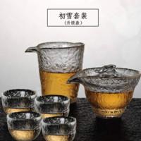 普智 初雪锤纹茶具升级款套装 6件套