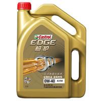 Castrol 嘉实多 极护 全合成机油 0W-40 SN级 4L