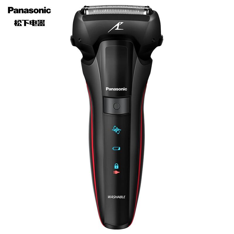 Panasonic 松下 ES-LL20 电动剃须刀