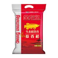金龙鱼 五常稻花香米 2.5kg*4件+赠爱心桃花小米 900g