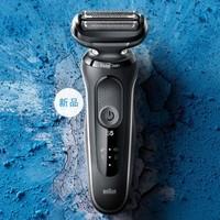 22点开始:BRAUN 博朗 50-W1000s 电动剃须刀