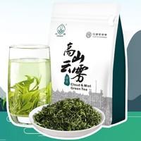 林恩 春蕾浓香型绿茶  100g/袋 *5件
