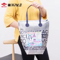 Toyal 东洋铝 保温购物袋 M号