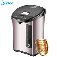 历史低价:Midea 美的 PF708c-50T 电热水瓶