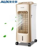 AUX 奥克斯 NFS-20J 冷暖两用空调扇