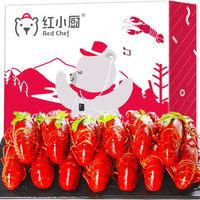 Sinoon Union 星农联合 麻辣小龙虾 4-6钱 净虾750g *3件
