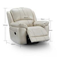 18日0点、618预售:CHEERS 芝华仕 9651 头等舱布艺功能沙发