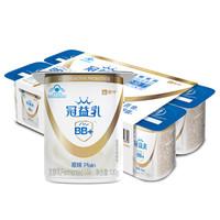 限地区:蒙牛 冠益乳 原味酸奶 100g*8杯 *6件