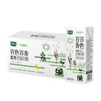 88VIP:SOYMILK 豆本豆 谷物豆奶 250ml*24盒 *3件