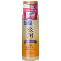 京东PLUS会员:Hada Labo 肌研 极润 特浓保湿化妆水 170ml+面霜14g *3件 +凑单品