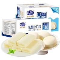 88VIP:Kong WENG 港荣 乳酸菌小口袋蒸蛋糕  580g *5件