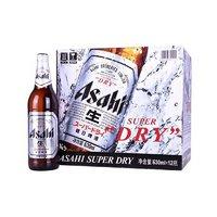 88VIP:Asahi 朝日啤酒 超爽系列生啤生啤酒瓶装 630ml*12瓶 *3件
