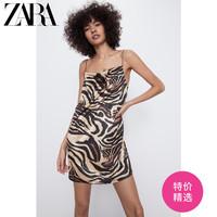 ZARA 05644421037 女士连衣裙