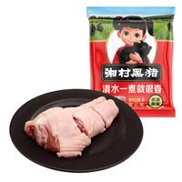 京东PLUS会员:湘村黑猪 猪肘块 500g *9件