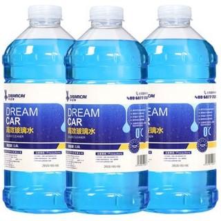 君偕 0℃ 汽车玻璃水 1.6L*3瓶
