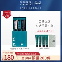 Crabtree&Evelyn 瑰柏翠 特润限量手霜礼盒 25ml*3支装 *2件