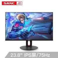 SANC N50X 24寸IPS显示器 75Hz