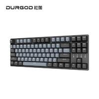 双11预售:DURGOD 杜伽 K320 87键 有线机械键盘(深空灰、Cherry黑轴)