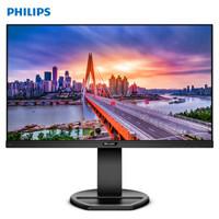 PHILIPS 飞利浦 273B9 27英寸IPS显示器 (1080P、75Hz、98%sRGB、65W Type-C)