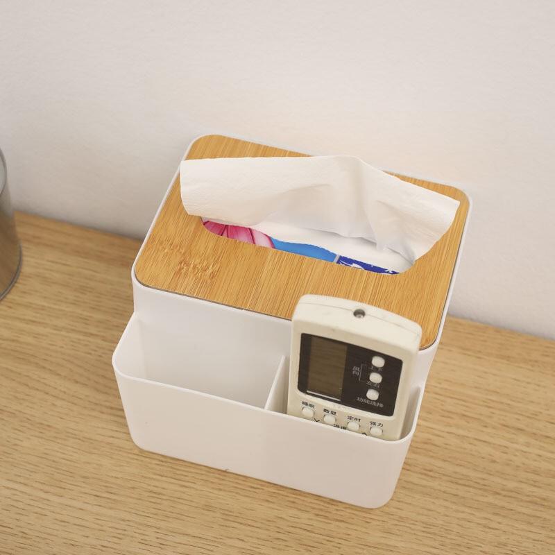 杞沐   纸巾盒遥控器收纳盒