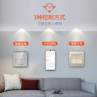 SENGLED 生迪 智能LED无线遥控筒灯 3寸 6.5w