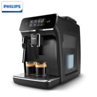 PHILIPS 飞利浦 EP2121/62 意式 全自动咖啡机