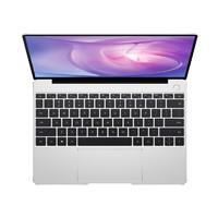 百亿补贴: HUAWEI 华为 MateBook 13 2020款 13英寸笔记本电脑(i5-10210U、16GB、512GB、MX250、2K触控屏)